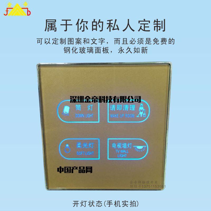 触摸开关是一种智能控制的墙壁开关,本身需要消耗一定的电能,在待机时,由于单火智能开关待机取电是通过流过电子镇流器的电流给智能墙壁开关控制电路供电的,如果待机输入电流小就会导致待机电路不能工作,如果待机输入电流大就会导致电子镇流灯关后会有冷闪光白炽灯关闭后红丝等问题。在工作时,由于单火智能开关工作时取电是通过开关断开时的两端压差来取电的,当开关闭合时就没有了压差无法取电,这样就会导致控制电路开时失电失控问题。因此单火线触摸开关取电的技术难题一直存在,微功耗单火线待机和工作电源电路的研发难度非常大,到目前为