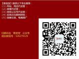 淘宝店运营推广,微信公众号软文推广