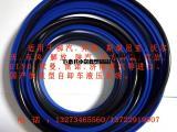 厂家供应海沃[HYVA]自卸车油缸修理包带支撑环O型圈