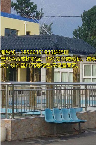 装饰别墅屋顶树脂瓦