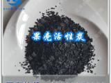 高碘值果壳活性炭反冲洗方法