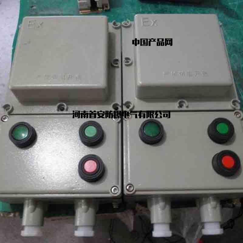 电机防爆控制箱,电机防爆磁力启动器,河南首安防爆电气