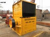 大型矿石方箱式破碎机重锤箱式破碎机厂家|大口径箱式碎石机厂家