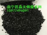 水工业滤料:南宁邕淼无烟煤滤料