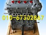 丰田卡罗拉1.6 1ZR-FE发动机 总成 秃机