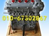 丰田卡罗拉1.8 2ZR-FE发动机 总成 秃机