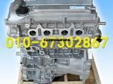 丰田凯美瑞2.4 2AZ-FE发动机 总成 秃机