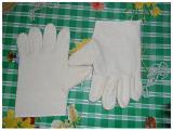 供应劳保帆布手套 双层12-24道线 防护用品厂家