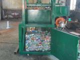 新型液压打包机厂家直销 废纸打包机价格