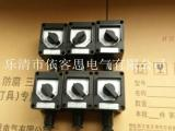 SW8030-10A防爆防腐分合照明开关