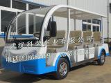 四轮电动观光车-四轮电动观光车价格-四轮电动观光车厂家