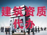 上海建筑装饰装修工程二级资质带设计丙级转让速联