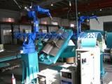 安川机器人耳板焊接