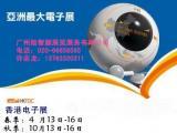2017年香港湾仔春季电子及ICT资讯科技博览会