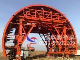 郎溪隧道台车模板   桥梁钢模板