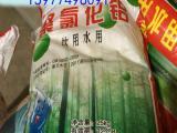 水工业药剂:南宁邕淼聚合氯化铝