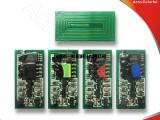 兼容理光820M/821硒鼓芯片 粉盒计数芯片