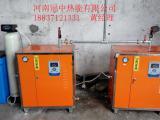 免检72kw电加热蒸汽热水锅炉安全