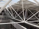 钢结构建筑金属屋顶铝镁锰合金屋面