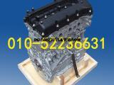 现代ix35 G4KD 2.0全新发动机秃机 原厂进口组装价