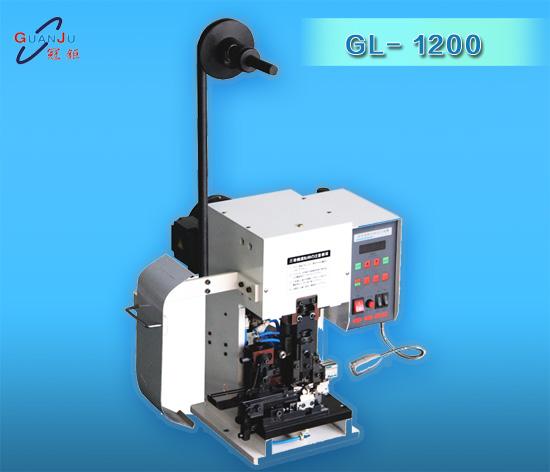 自动端子机,自动剥皮端子机GL-1200