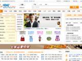 广州b2b网站建设供应