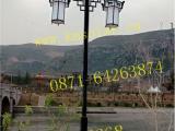 户外太阳能照明庭院灯澄江小区公园广场光伏庭院灯峨山庭院景观灯
