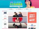 phpb2b商城系统首选网畅