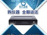 LC-8000 龙城国际 多功能机床振动故障分析诊断仪
