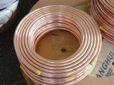 供应TU1无氧铜板、TU2无氧铜棒、高纯度无氧铜、厂家直供