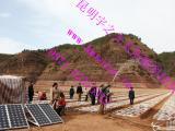 农用太阳能光伏水泵系统施甸农田灌溉光伏抽水机隆阳高性能抽水泵