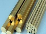 供应优质HPb63-3铅黄铜棒、铅黄铜板、铜管、质量保证