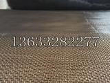 镍铬合金网 镍铬丝网除沫器--安平县匡瑞丝网制品有限公司