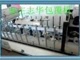 专业生产冷胶包覆机价格丨型材包覆机