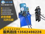 丰腾桥梁钢筋冷挤压机-建筑专用电动液压泵购买指南