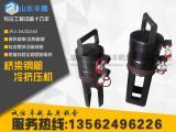 丰腾桥梁钢筋冷挤压机-建筑专用电动液压泵购买技巧
