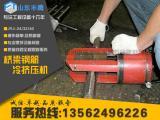 丰腾桥梁钢筋冷挤压机-吴桥建筑专用电动液压泵出厂价