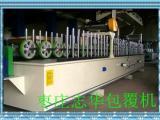 线条包覆机厂家志华机械