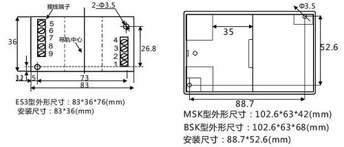 微浩mce-ij31三相电流隔离变送器/传感器