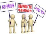 深圳IC感应验厂系统 可刷卡片的验厂管理软件更好用