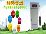 电子除垢仪泽能环保质量可靠