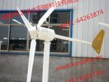 永德风力发电机使用安全可靠沧源小型风力发电机家用风力发电机