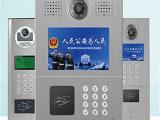 小区云对讲方案供应商厂家 智能视频云门禁品牌