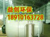【{YC生产}气引式煤粉取样器、有害气体中和收能】