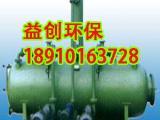 <高压减温减压器>CP电站<冷凝水回收装置>