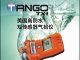 英思科TangoTX1二氧化硫气体检测报警仪
