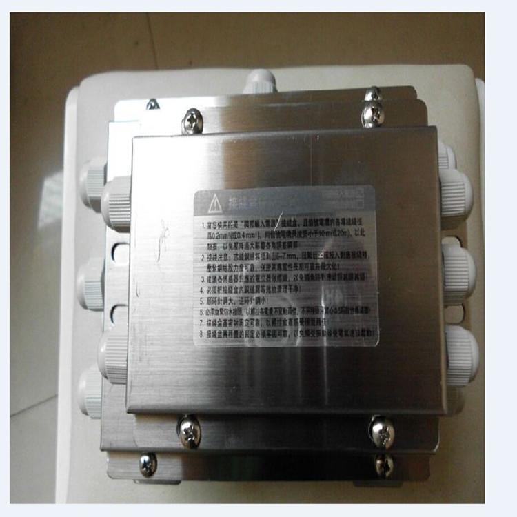 传感器接线盒 不锈钢接线盒 电阻应变式传感器接线盒