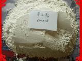 嘉德供应滑石粉 优质滑石粉 600目工业滑石粉