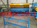 全自动建筑网片焊网机数控钢筋网排焊机