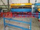 屋面钢筋网片焊接设备